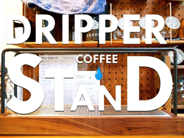 DripStand