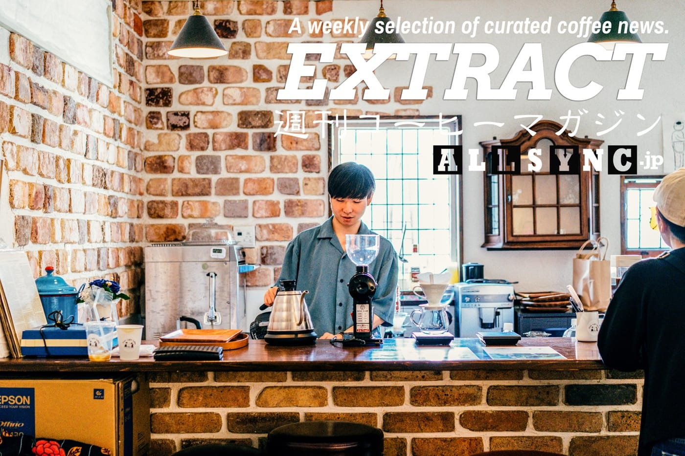 EXTRACT Issue12 0