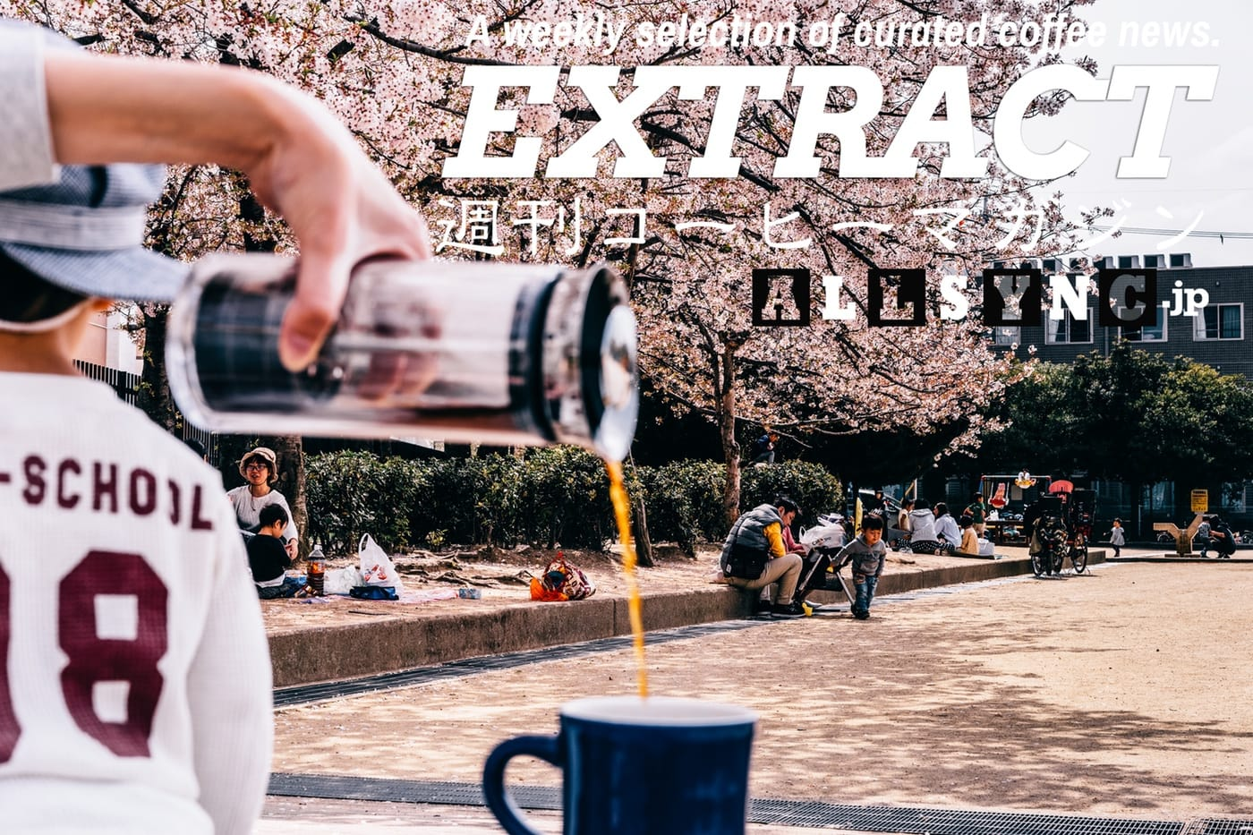 EXTRACT issue06 0