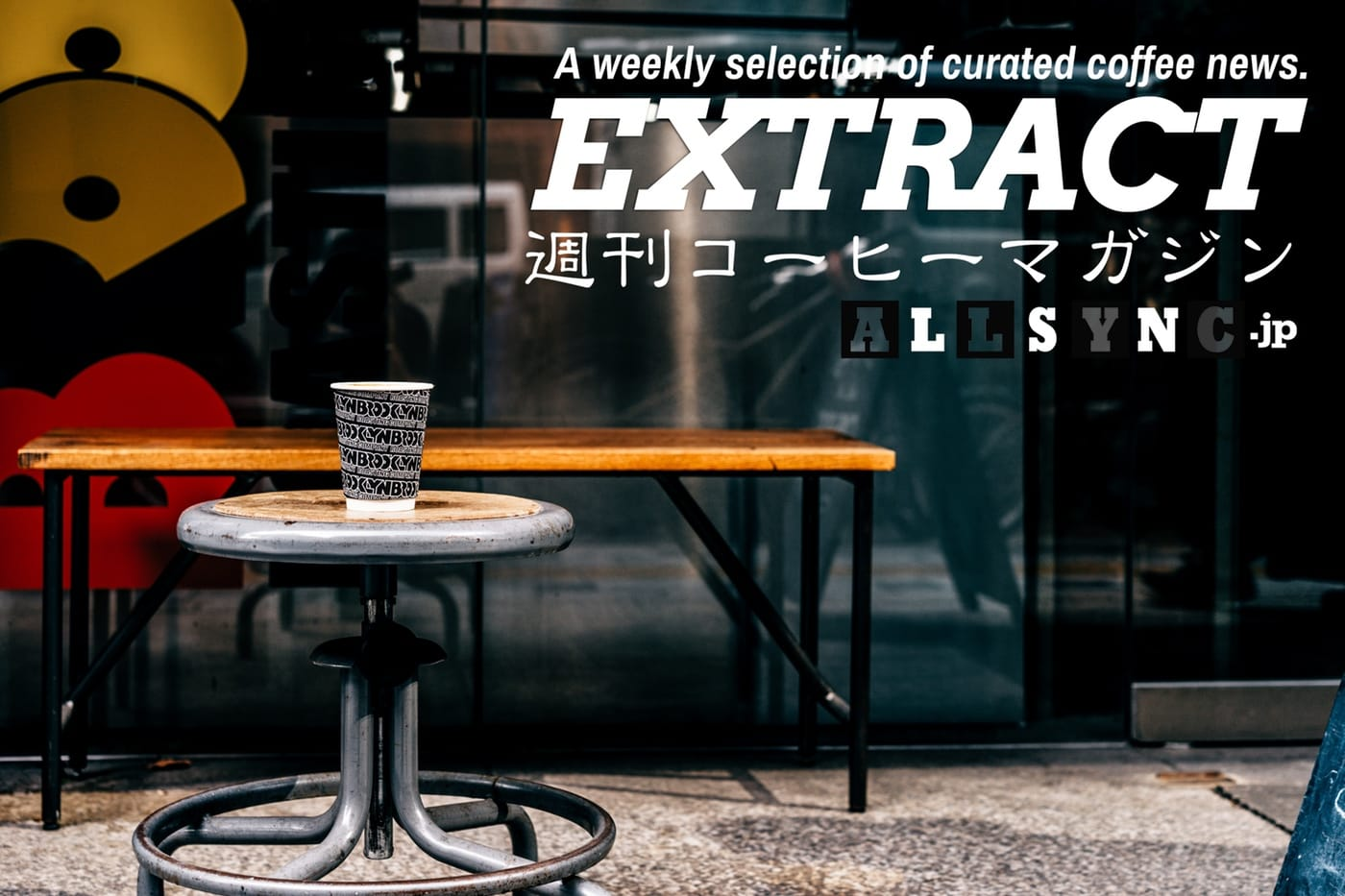 EXTRACT issue07 0