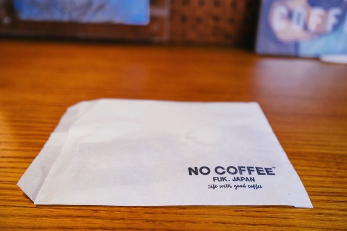 NO COFFEE 23