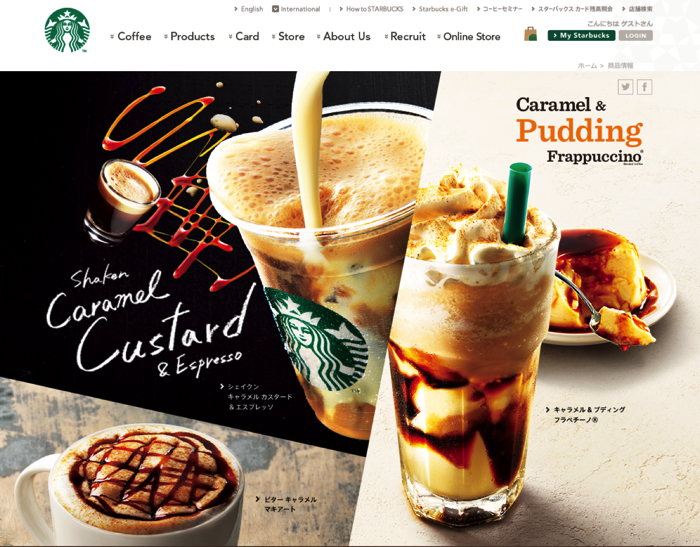 Starbucks autumn 2014