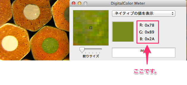 DigitalColor Meter5.png